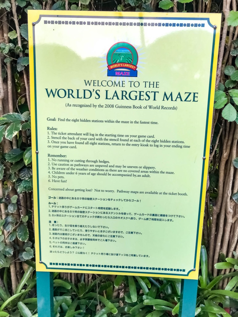 Dole Plantation Maze Rules Sign