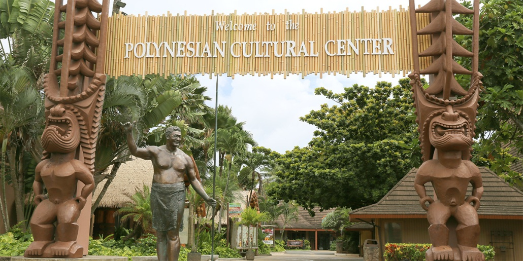 Polynesian Cultural Center Entrance