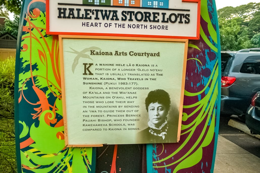Haleiwa Store Lots Sign North Shore History